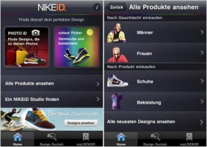 Nike iD_iPhone App_1 (2)