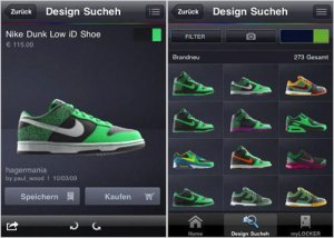Nike iD_iPhone App_2